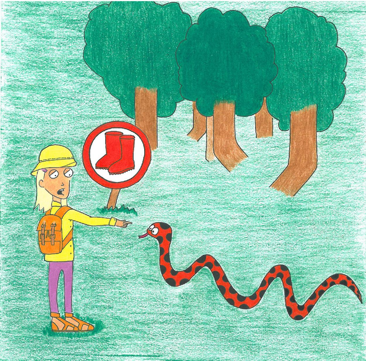 čūska